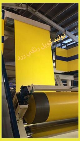 تولید-کویل-رنگی-زرد-ورق
